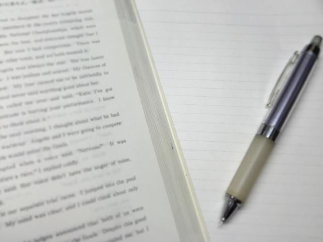 英語の速読トレーニング